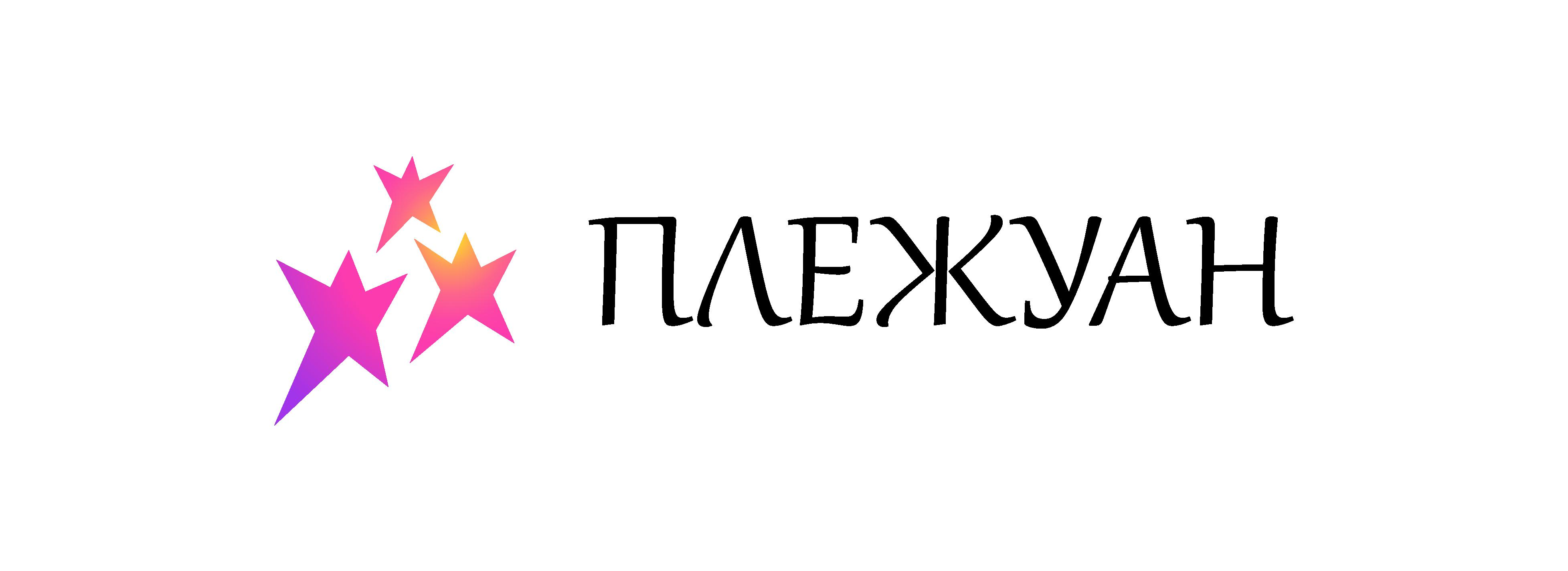 Интернет-магазин аксессуаров для женщин, мужчин и детей в Москве